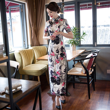 Buy New Arrival Fashion Satin Long Cheongsam Chinese Women's Dress Elegant Qipao Vestidos Size S M L XL XXL XXXL 27596A for $57.60 in AliExpress store