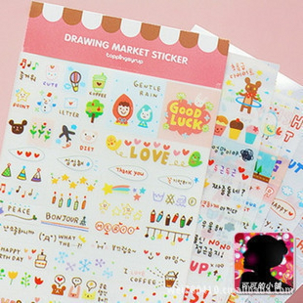 Wholesale 10Pack/Lot New Korea Cute Transparent Stickers Wanna Label Catalog Drawing Powder Gift H0255(China (Mainland))