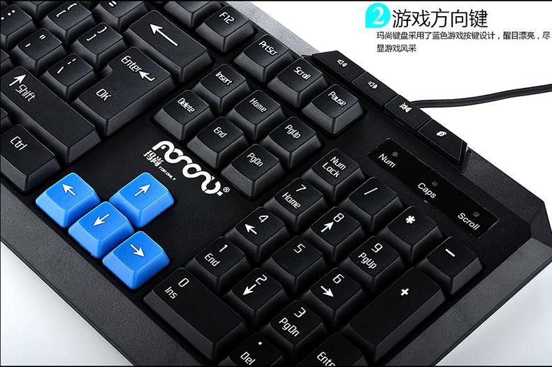 1pc original Mashang MS500 gaming computer keyboard external USB mute waterproof keyboard 2 years quality warranty