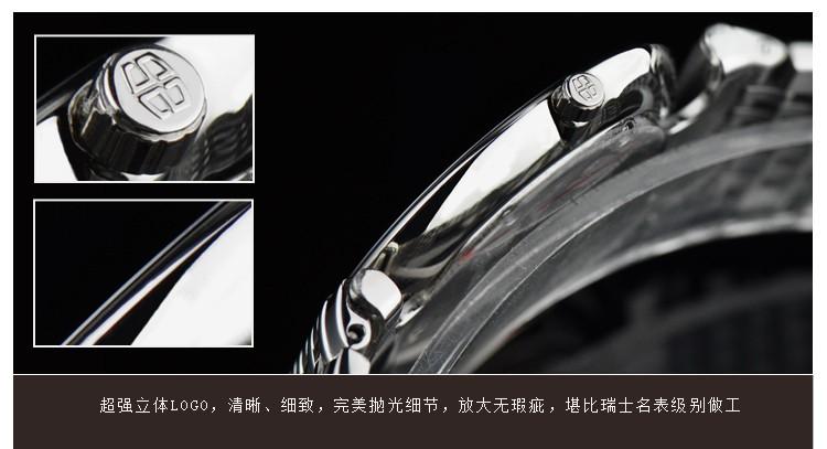 Топ люксовый бренд zhishi любовника, пара часы женщины мужчина золото из нержавеющей стали водонепроницаемый 50 м швейцарский кварцевые наручные часы