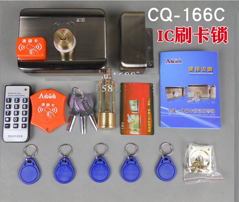 Free shipping home ornamentation IC Credit card door lock high quality house electronic door lock 2015 brand biometric door lock(China (Mainland))