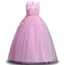 Нарядное платье с цветочным узором для девочек платье принцессы для девочек детское праздничное платье на свадьбу Одежда для девочек-подро...(China)