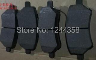Lifan Auto Parts x60 Rear brake pads brake pad brake pads brake pads genuine original repair kits(China (Mainland))