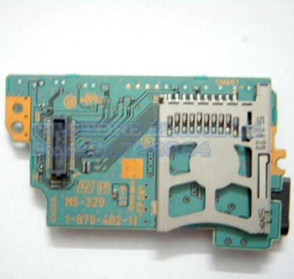 Psp Board Price Wireless Board For Psp