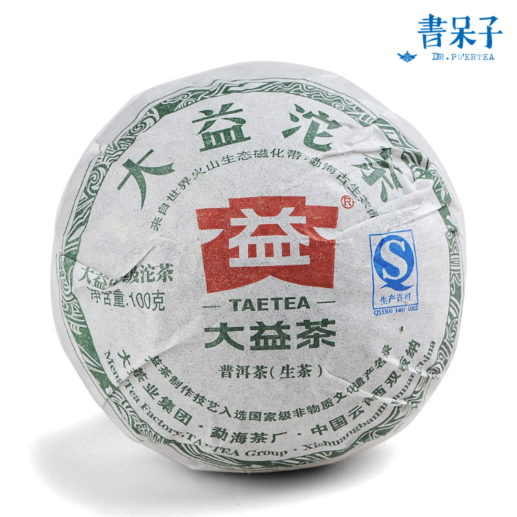 Pu er tuocha Chinese yunnan puer tea pu erh 100g the China health care tea organic