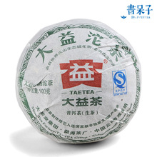 PU er   pu'er tuocha  Chinese yunnan puer tea pu erh 100g health care tea organic puerh tea for weight loss products health
