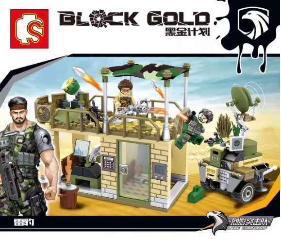 S11676 black gold Radar command at the front Ghost tribe Building Blocks bricks baby Toys children gift(China (Mainland))