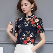 Buy Women Blouses 2017 Casual Elegant OL Chiffon Blouse Slim Short Sleeve Work Wear Blusas Feminina Tops Shirts Plus size XXXL Black for $7.69 in AliExpress store