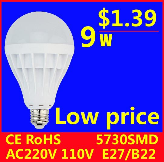 10PCS/lot led lamp B22 Led Bulb E27 3W 5W 7W 9W 12W 15W led light 110V 220V Cold White Warm White led ball Bulb Free shipping 3(China (Mainland))