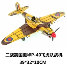 Hot Classic World War II the United States P-40 Flying Tigers Fighter Model Creative Best Gift Home Bar Decoration(China (Mainland))