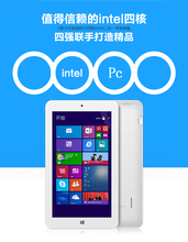 Original 7 0 IPS 1024 600 MOMO7W Intel Atom Bay Trail Z3735G Quad Core 1GB 16GB