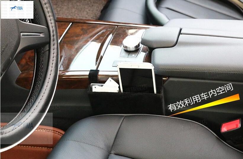 Accessories for mercedes benz e class e200l e260l e300l for Mercedes benz e class accessories