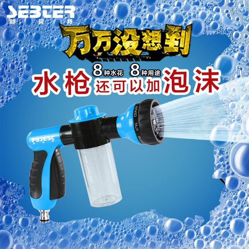 Crazy Price!! 2015 Hot Sale New Arrival Foam Water Gun Car Washer Water Gun High Pressure Car Wash Water Gun Home Car Foam Gun(China (Mainland))