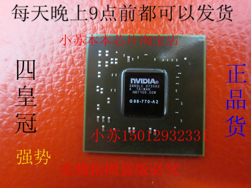 A 50 a Free Delivery. Graphics chip G86-770-A2 arrived and Super Specials tests(China (Mainland))
