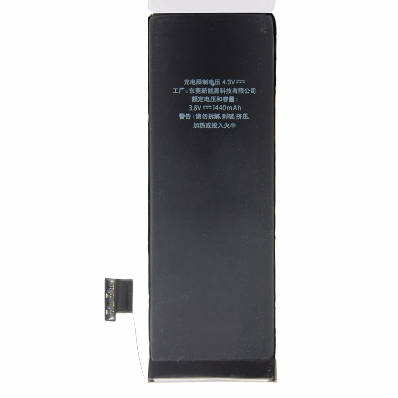 High Quality New Phone Battery For Iphone 5 5G Real Capacity 1440mAh With Machine Tools Kit Mobile Batteries W0E21 P0