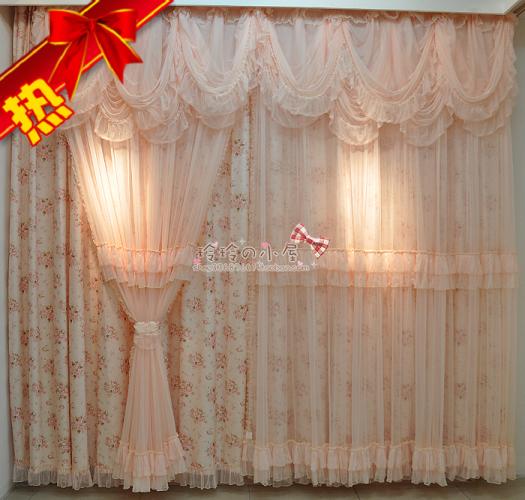 Lace Curtain Fabric Customize Pink Princess Living Room