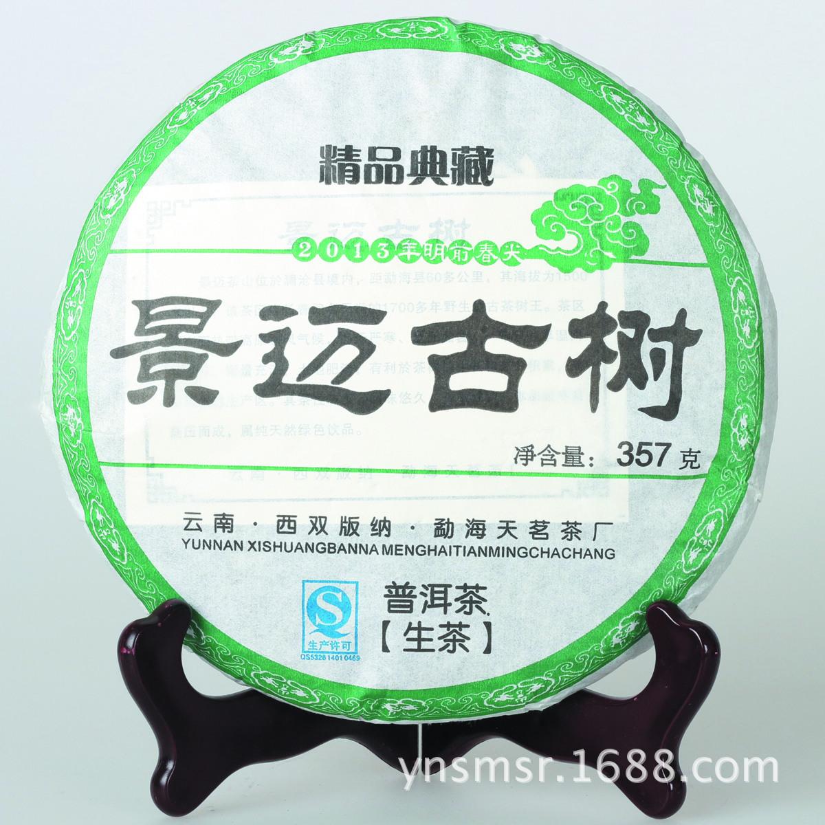Pu er tea pure material tea trees 357 PU er tea health tea gift tea cake<br><br>Aliexpress