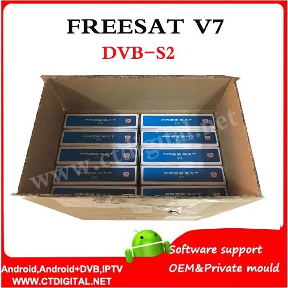 ถูก Freesat V7 hdดิจิตอลทีวีดาวเทียมถอดรหัสรับสัญญาณดาวเทียมDVB-S2 HD + 1ชิ้นWIFI full powervuสนับสนุนc * am youpronตั้งกล่องด้านบน