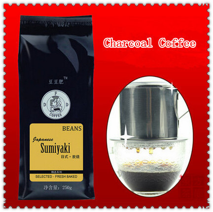 High Quality Japanese Charcoal Used To Lose Weight Effect Is Very Good Japanese Coffee Beans Slimming