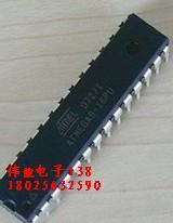 ATMEGA8L-8PU ATMEGA8L-8PI AVR chip(China (Mainland))