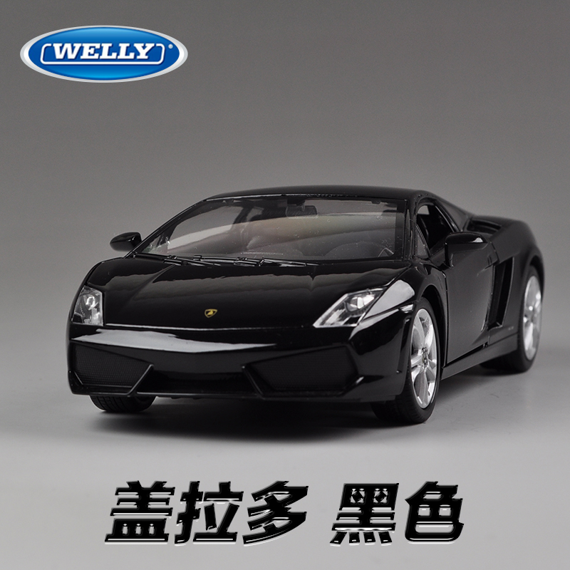 Free Shipping Wholesale 3pcs/pack WELLY 1/24 Scale Car Model Toys Gallardo Supercar Diecast Metal Car Model Toy New In Box(China (Mainland))