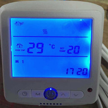 Temperature Controller ;water heating system room heating thermostat room temperature controller(China (Mainland))