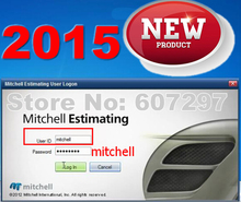2015 NEW MITCHELL ULTRAMATE 7 COMPLETE ADVANCED ESTIMATING SYSTEM send it via e mail fast to get it(China (Mainland))