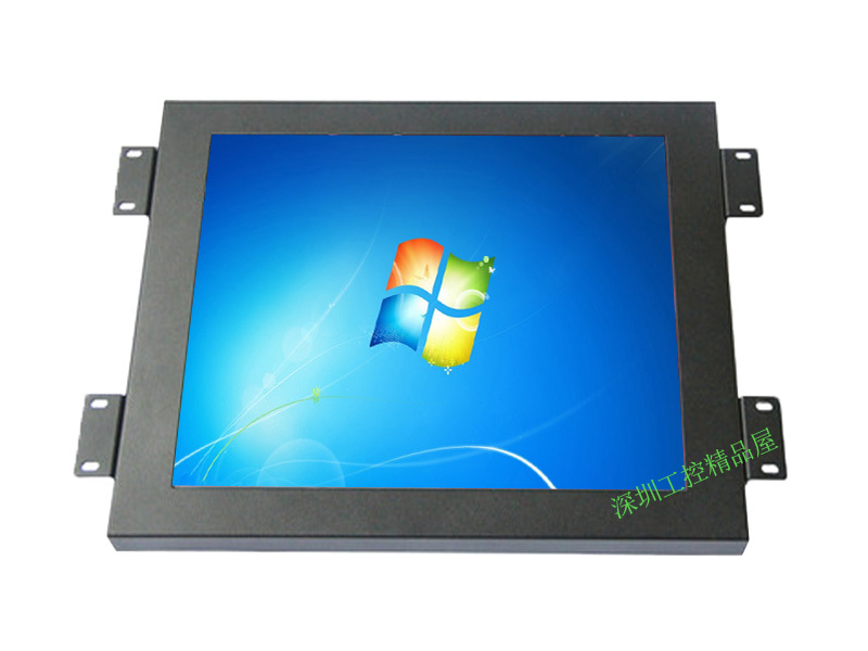 10.4 inch 1024*768 LCD monitor USB touchscreen industrial monitor monitor manufacturer(China (Mainland))