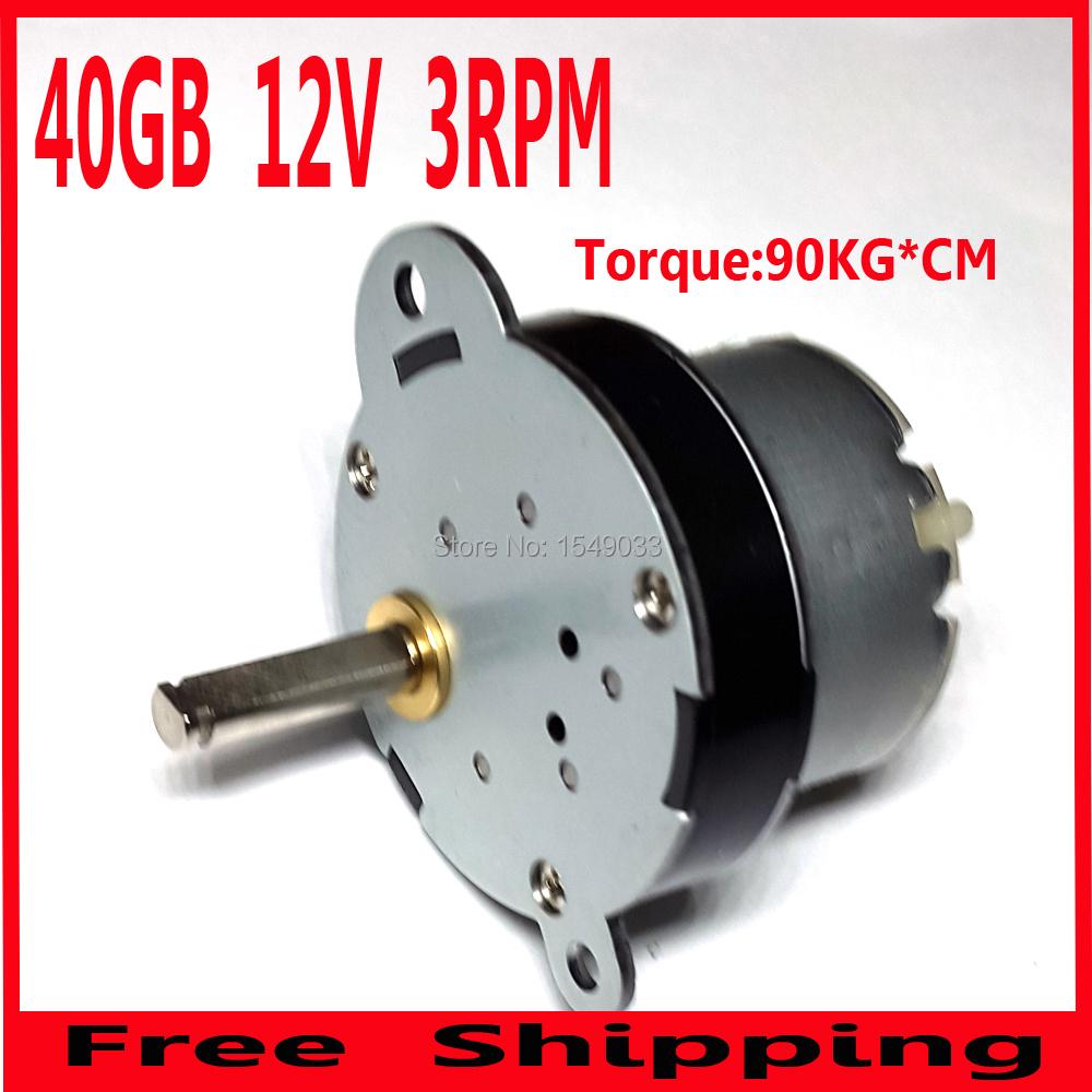 Dc 12v motor 3rpm enhance sexual 40mm powerful high torque for 12v motor high torque