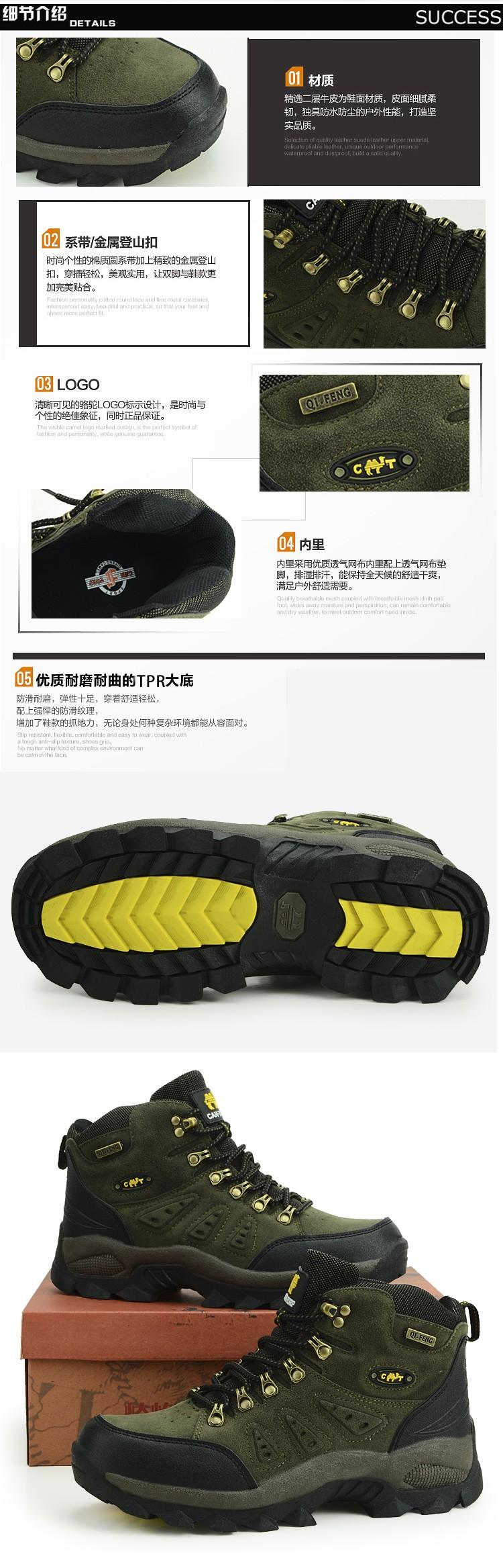 High Quality Brand Outdoor Boots Hiking Shoes New Autumn Winter Mens Sport Cool Trekking Mountain Climbing Suede Women Boots