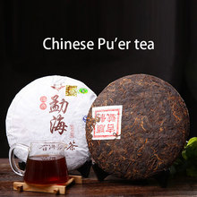 100% Real Famous brand chinese puer tea Mengku Tea factory yunnan best shu puer Real 357g Chinese Pu-erh Tea infuser