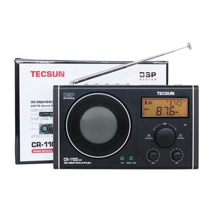 Tecsun CR-1100 DSP AM/FM Stereo Radio(China (Mainland))