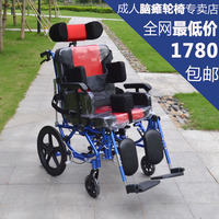 Air parcel free ship Cerebral Palsy Wheelchair ky958lc full aluminum alloy folding wheelchair child
