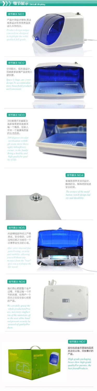 2016 hot sale mini UV light sterilizer cabinet for sale