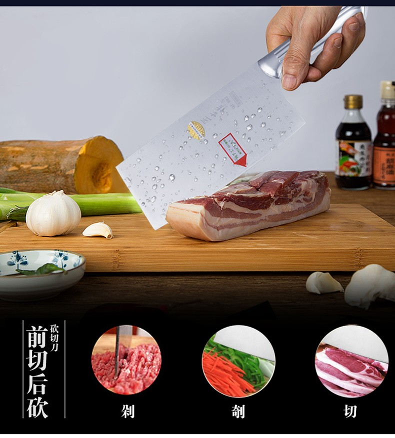 Buy Free Shipping ZSZ Kitchen Stainless Steel Chef Slicing Knife Dual-purpose Cooking Knife Chop Bone Cut Meat Vegetable Knife cheap