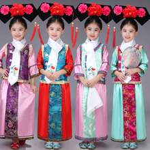 Buy Children Chinese Traditional Costume Kids Qing Dynasty Dance Costume Girl Chinese Princess Clothing Stage Ancient Clothes 89 for $29.34 in AliExpress store
