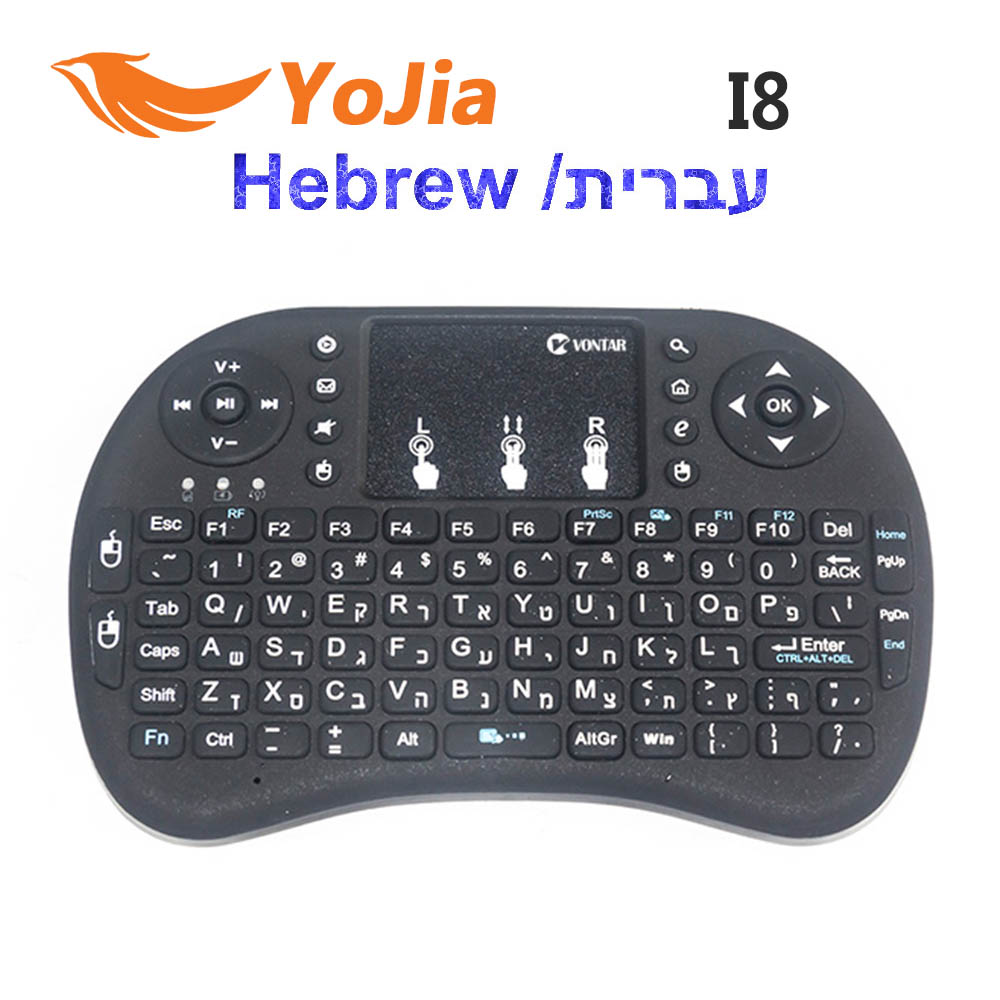 Israel Hebrew English Language Mini Keyboard 2.4G i8 Wireless Mini Keyboard Touchpad Mouse Combo For Tv box tablet mini pc ps3(China (Mainland))