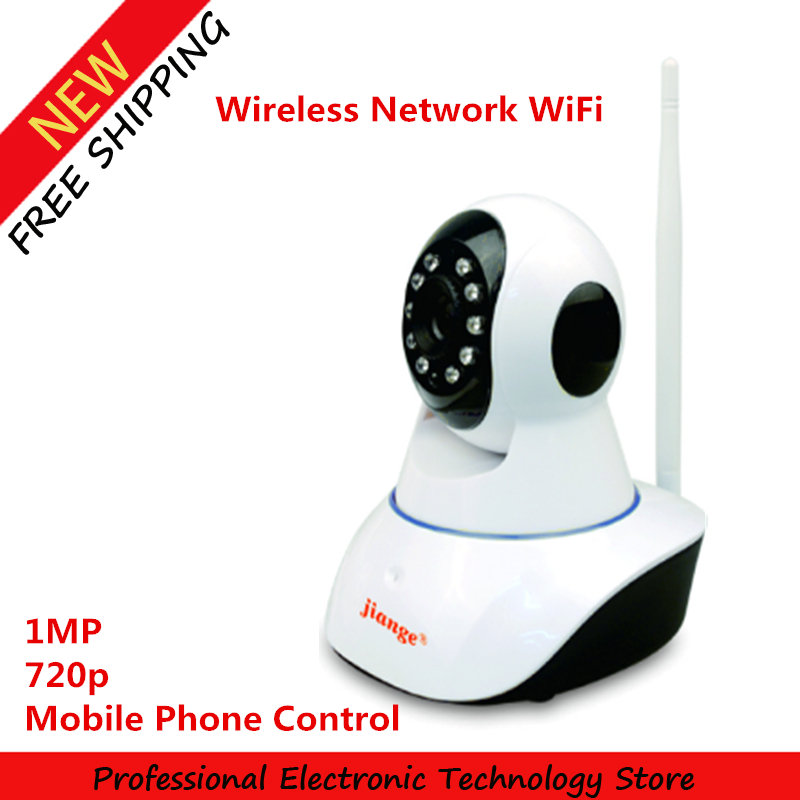 SJG W3 Smart Wireless IP Camera Network WiFi Camera 1MP 720p Mobile font b Phone b