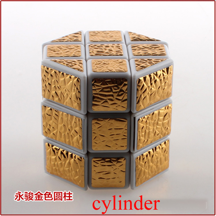 Magical Intellect Ball Free Shipping Golden PVC Stickers Cube Cylinder Cubos Magicos Good Quality Special Magic-cube(China (Mainland))