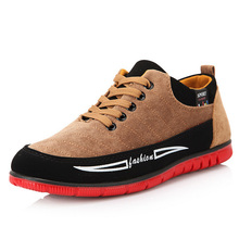Free shipping Mens Casual Shoes spring autumn Casual Shoes men brand frosted leather men shoes 2016