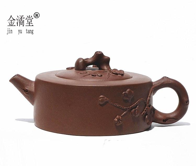 Modern Yixing Teapots Yixing Teapot Modern Tree
