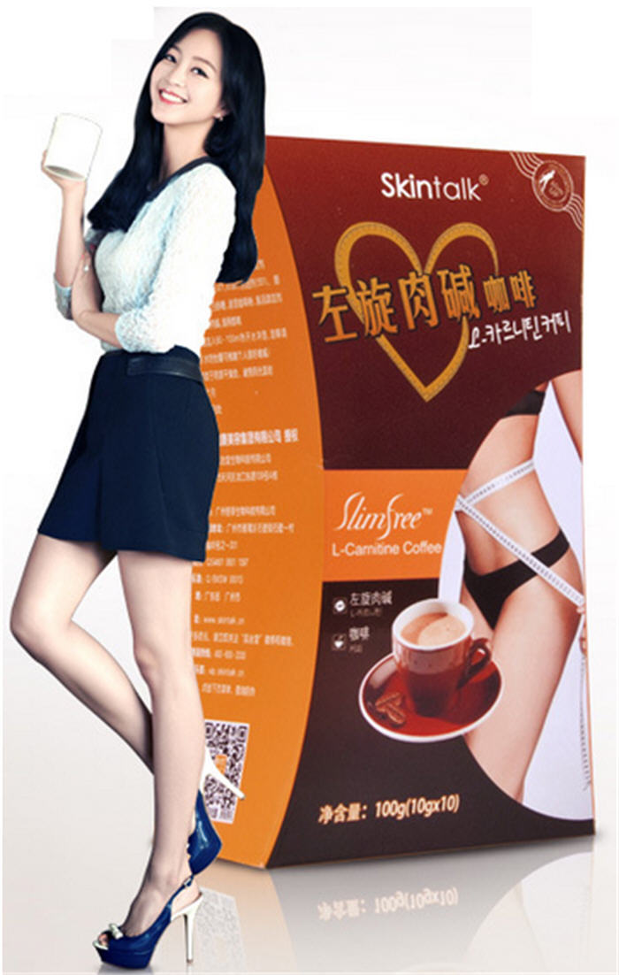 Slimming coffee instant fat burning Ms coffee beautiful Easy reduce fat belly Coffee 3 boxes