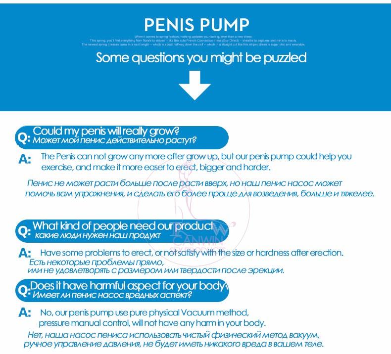 penis pump (8)