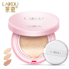 Buy LAIKOU Skin Care Natural Rose Essence Concealer Whitening Moisturizing Foundation Bare Makeup Isolation BB & CC Cream for $3.54 in AliExpress store