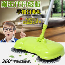 Hand push type sweeper broom dustpan set without electric vacuum cleaner telescopic rod(China (Mainland))