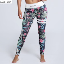 Buy Liva girl Womens Floral Print Sexy Slim Fitness Workout Slim Leggings Elastic Pants Ladies Fashion Active Skinny Trousers for $2.83 in AliExpress store