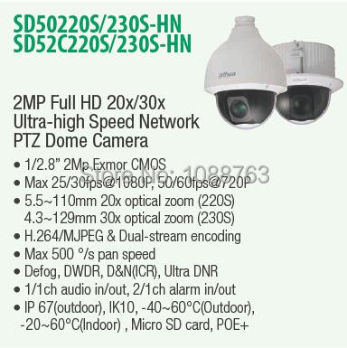 DAHUA 2Mp HD 20x Ultra-high Speed Network PTZ Dome Camera Vandalproof HD PTZ Camera without logo SD52C220S-HN(China (Mainland))