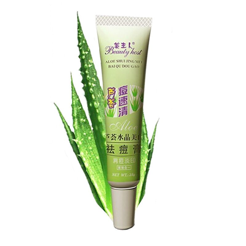HOT sales Aloe Acne Remove Vanishing Dispelling Plaster Cream Skin Care Beauty Product(China (Mainland))