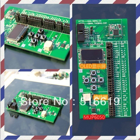 Bluetooth 4.0 low power consumption CC2541 development board onboard 0.96 inch OLED screen, MUP6050(China (Mainland))