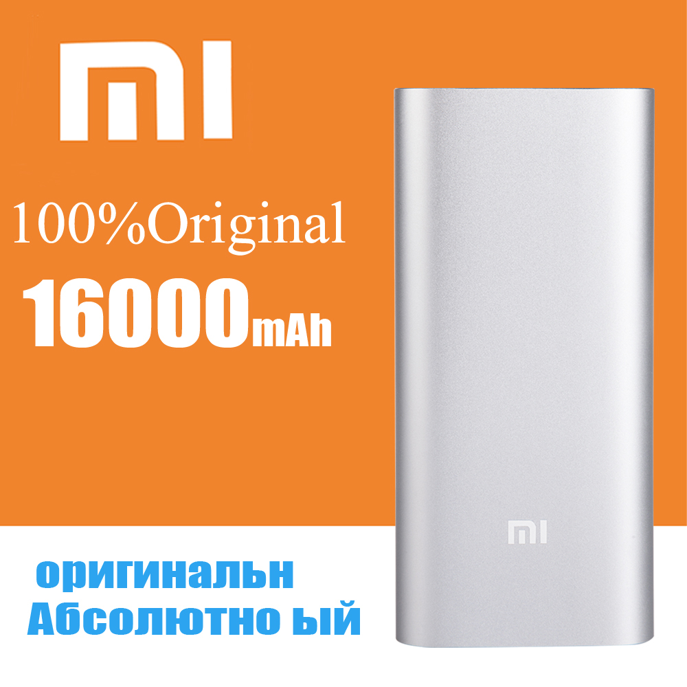 100% Original Xiaomi Power Bank 16000mAh Backup External Battery Pack With Dual USB For iPhone 6 Plus Samsung S6 Xiaomi Mi Pad(China (Mainland))
